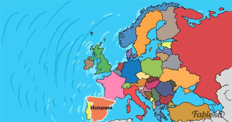 Назад в школу: сможете ли вы найти страны на карте?Назад в школу: сможете ли вы найти страны на карте?