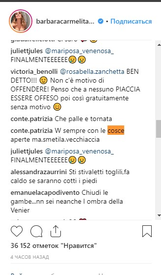 Barbara d'Urso photo comment, instagram