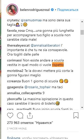 Belen Rodriguez Instagram comment