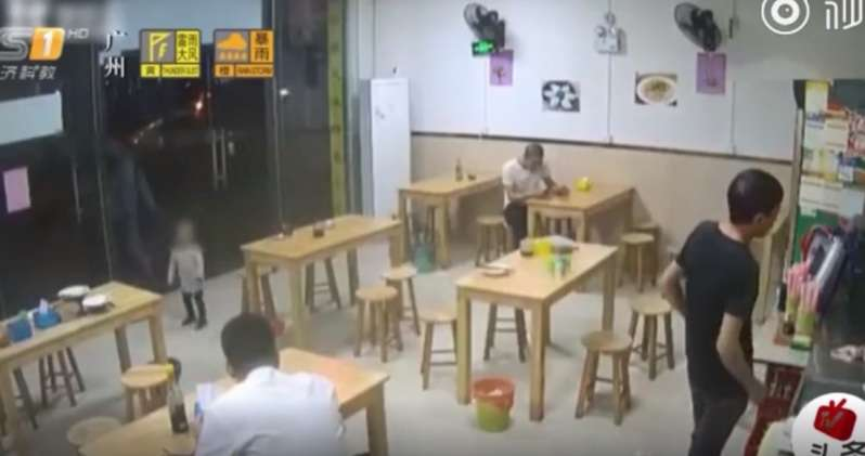 Dad Who Couldn't Afford To Pay For His Noodles Decided To Pawn His 2-Year-Old Daughter To The Restaurant As PaymentDad Who Couldn't Afford To Pay For His Noodles Decided To Pawn His 2-Year-Old Daughter To The Restaurant As PaymentDad Who Couldn't Afford To Pay For His Noodles Decided To Pawn His 2-Year-Old Daughter To The Restaurant As PaymentDad Who Couldn't Afford To Pay For His Noodles Decided To Pawn His 2-Year-Old Daughter To The Restaurant As Payment
