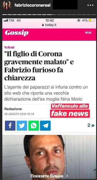 Fake nesw Fabrizio Corona