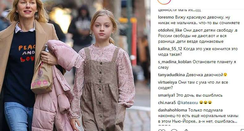 """""""Какая красивая девочка"""". Подросшего сына Наоми Уоттс стали все чаще замечать в девчачьей одежде"""
