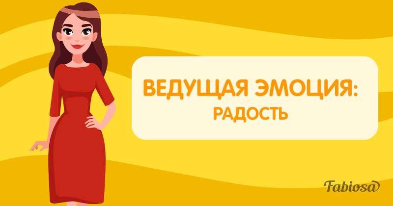 Какое платье вы бы надели? Ваш выбор может рассказать об эмоциональном состоянии в данный момент