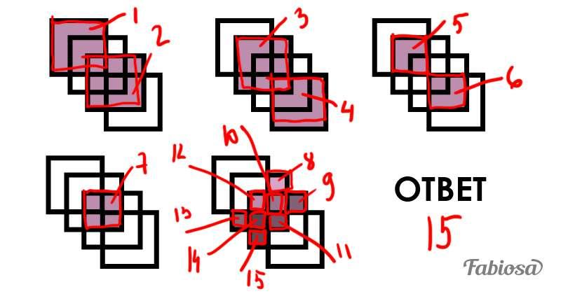 Загадка с не очевидным ответом. Сколько квадратов насчитали вы?