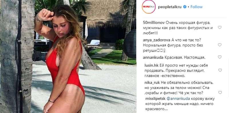 Дочь миллиардера Романа Абрамовича поразила пользователей Сети своей внешностью