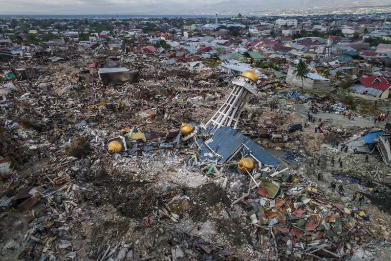 Scientists Discovered Mountains 410 Miles Deep Into The EarthIndonesia tsunami 2018