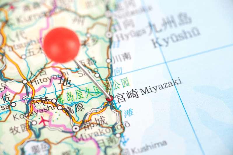 Fuerte sismo de intensidad 6,3 se registró en Japón y alertan sobre cambios en el nivel del marFuerte sismo de intensidad 6,3 se registró en Japón y alertan sobre cambios en el nivel del marFuerte sismo de intensidad 6,3 se registró en Japón y alertan sobre cambios en el nivel del mar