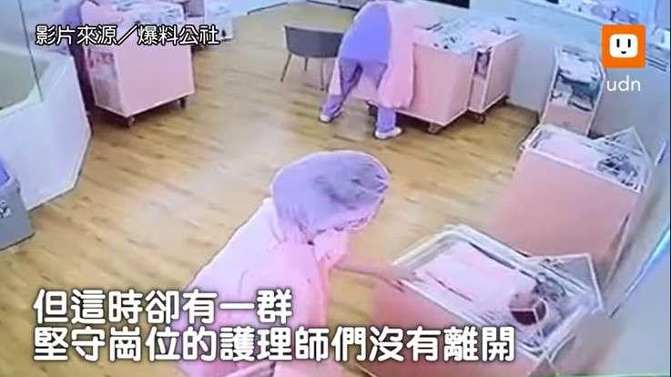 Coragem e altruísmo! Enfermeiras protegem recém-nascidos com o próprio corpo durante terremoto e vídeo viraliza