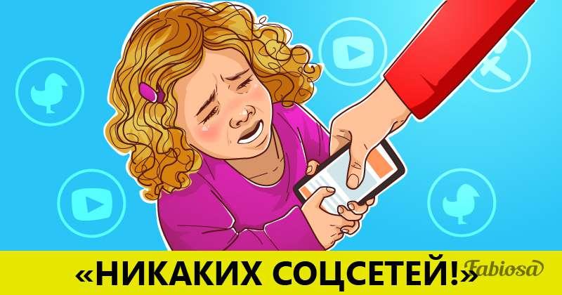 Как влияет на вашего ребенка всего 1 час, проведенный в соцсетяхКак влияет на вашего ребенка всего 1 час, проведенный в соцсетяхphone, internet, kid