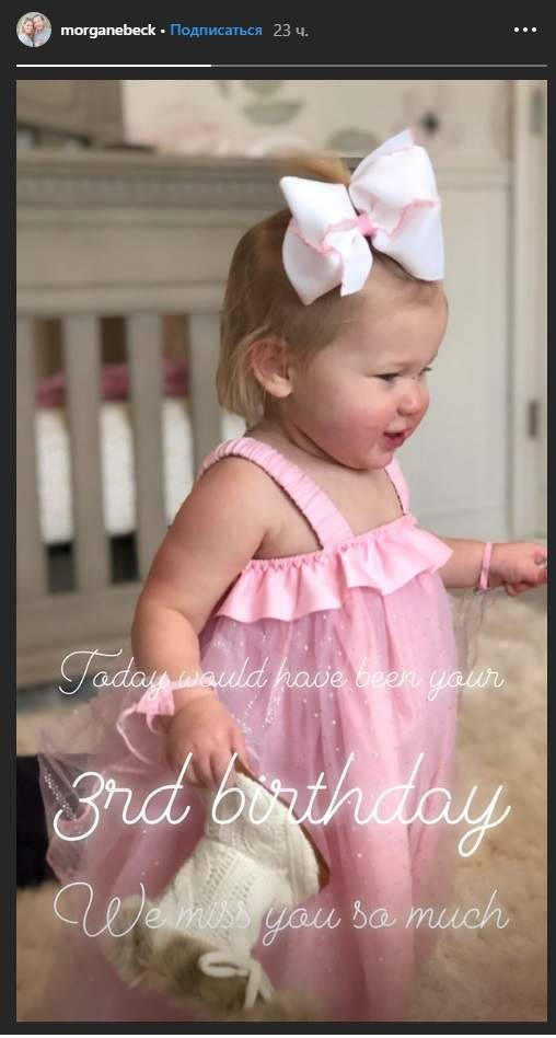 Bode Miller's Wife Pays Tribute To Her Late Daughter On What Would've Been Her 3rd BirthdayBode Miller's Wife Pays Tribute To Her Late Daughter On What Would've Been Her 3rd Birthday