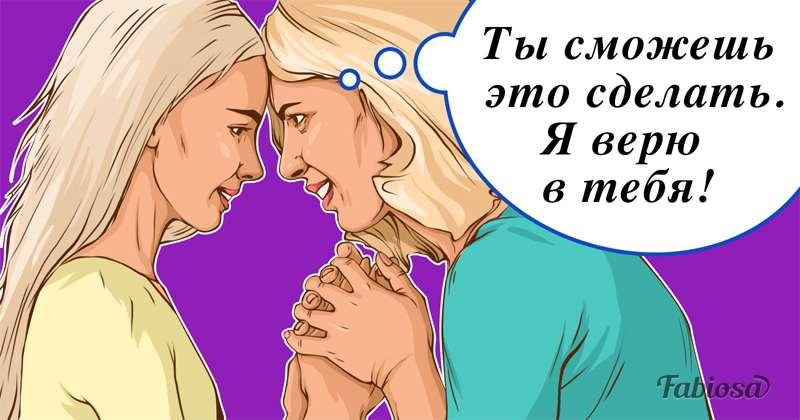 7 ошибок, о которых жалеют многие родители7 ошибок, о которых жалеют многие родители7 ошибок, о которых жалеют многие родители7 mother's phrases that support in adulthood