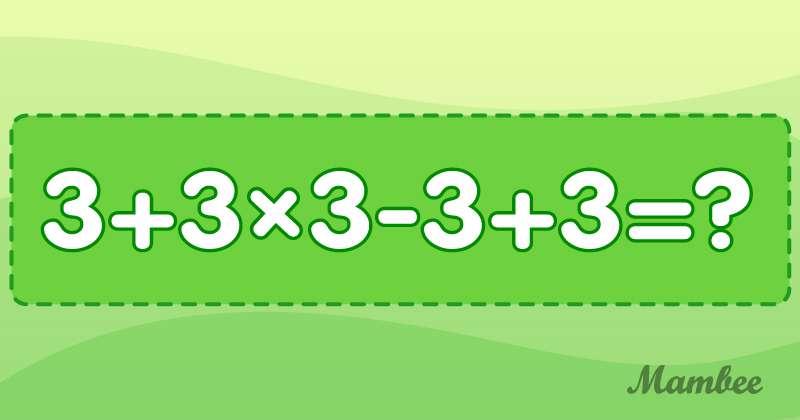 Pensez-vous pouvoir résoudre cette équation ? Elle est facile pour un enfant, pas pour tout adulte