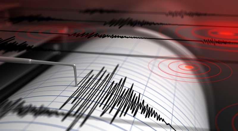Vuelve a temblar Perú: la ciudad de Palpa, en Ica, fue sacudida por un sismo de magnitud 4,2Vuelve a temblar Perú: la ciudad de Palpa, en Ica, fue sacudida por un sismo de magnitud 4,2