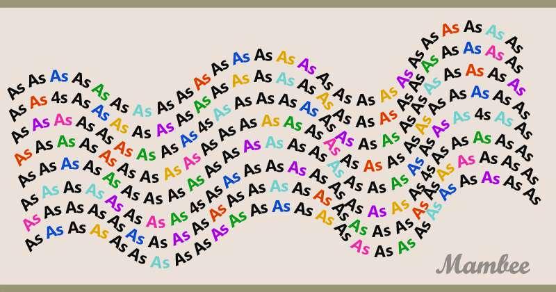 """Saurez-vous retrouver les """"4s"""" qui sont cachés parmi ces lettres  en un temps record ?"""